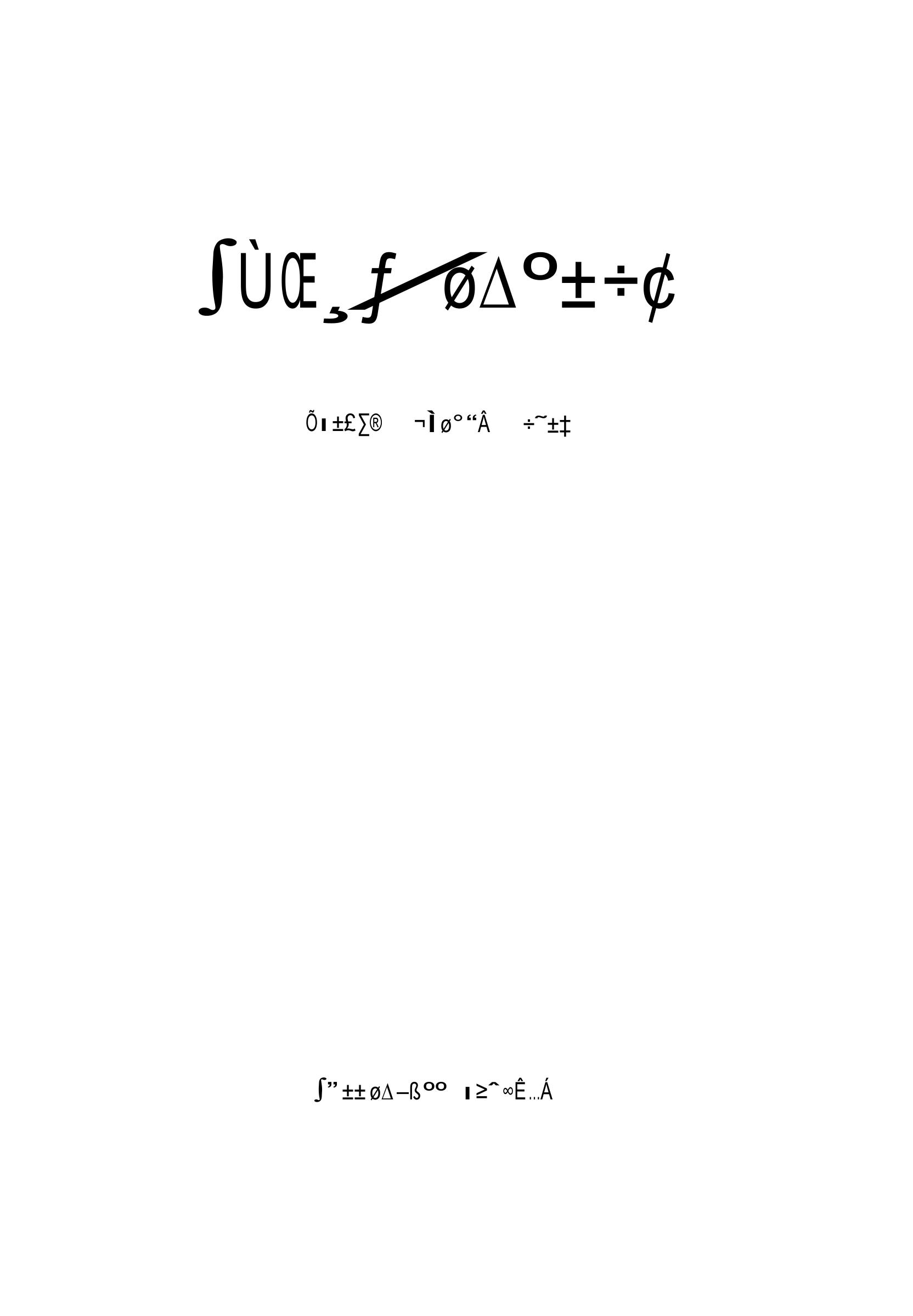呼吸内科急症.pdf